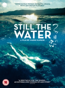 Still the Water, DVD  DVD