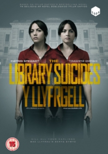 The Library Suicides, DVD DVD
