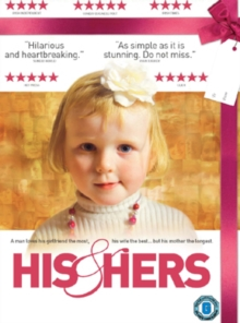 His and Hers, DVD  DVD