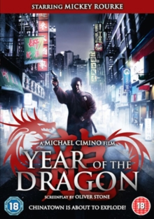 Year of the Dragon, DVD  DVD
