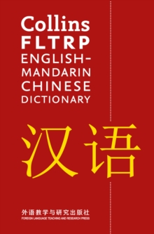 Collins FLTRP English-Mandarin Chinese Dictionary : Over 105,000 Translations, Hardback Book