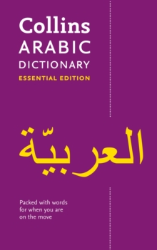 Collins Arabic Essential Dictionary, Paperback / softback Book