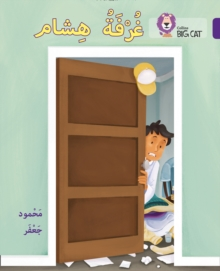 Hisham's room : Level 8, Paperback / softback Book