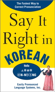 Say It Right in Korean : TheFastest Way to Correct Pronunication, PDF eBook