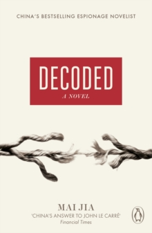 Decoded : A Novel, Paperback / softback Book