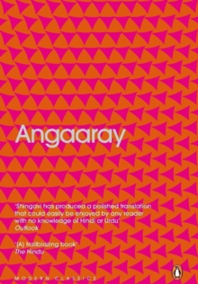 Angaaray, Paperback Book
