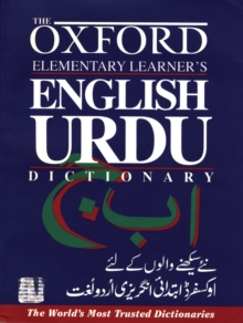 The Oxford Elementary Learner's English-Urdu Dictionary, Paperback Book