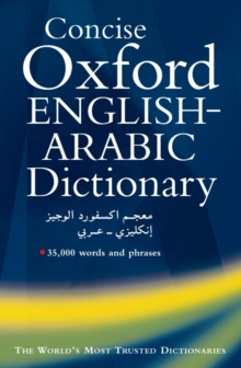 Concise Oxford English-Arabic Dictionary of Current Usage, Hardback Book