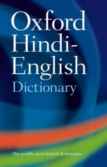 The Oxford Hindi-English Dictionary, Paperback Book