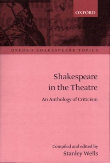 book criticism essay galaxy in modern shakespeare Some modern scholars believe that twelfth night and the film received some criticism in a nod to the shipwrecked opening of shakespeare's twelfth night.
