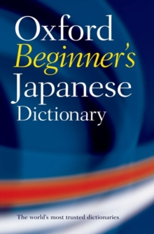 Oxford Beginner's Japanese Dictionary, Paperback Book