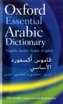 Oxford Essential Arabic Dictionary, Paperback Book