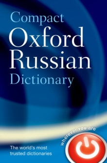 Compact Oxford Russian Dictionary, Paperback Book
