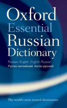 Oxford Essential Russian Dictionary, Paperback Book
