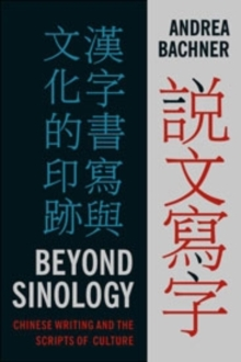 Beyond Sinology : Chinese Writing and the Scripts of Culture, Hardback Book