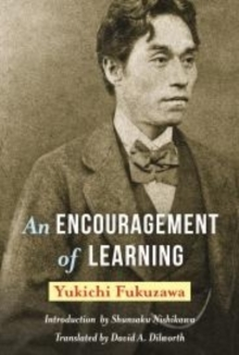 An Encouragement of Learning, Hardback Book