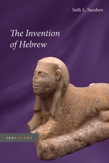 The Invention of Hebrew, Paperback Book