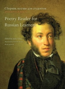 Poetry Reader for Russian Learners, PDF eBook