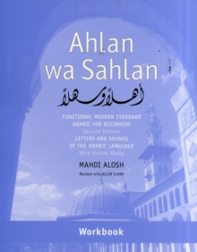 Download PDF EPUB Ahlan Wa Sahlan Letters And Sounds Of ...