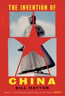 The Invention of China, EPUB eBook