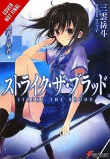 Strike the Blood, Vol. 8 (light novel), Paperback / softback Book