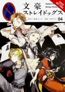 Bungo Stray Dogs, Vol. 4, Paperback / softback Book