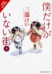 Erased, Vol. 3, Paperback Book