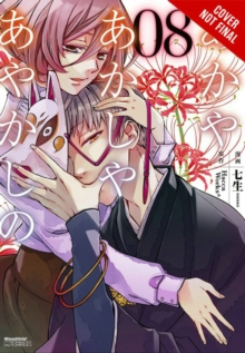 Of the Red, the Light, and the Ayakashi, Vol. 8, Paperback Book