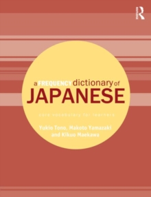 A Frequency Dictionary of Japanese, Paperback / softback Book
