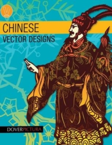 Chinese Vector Designs, Paperback Book
