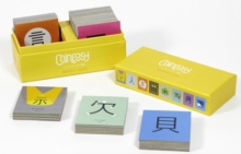 Chineasy Memory Game, Multiple copy pack Book
