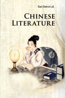Chinese Literature, Paperback Book