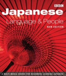 JAPANESE LANGUAGE AND PEOPLE COURSE BOOK (NEW EDITION), Paperback Book