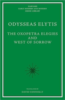 The Oxopetra Elegies and West of Sorrow, Hardback Book