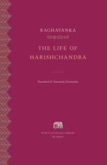The Life of Harishchandra, Hardback Book