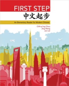 First Step : An Elementary Reader for Modern Chinese, Paperback / softback Book