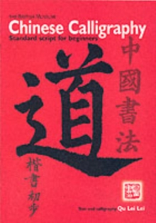 Chinese Calligraphy: Standard Script for Beginners, Paperback Book