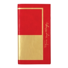 Frank Lloyd Wright Geometry Travel Journal, Notebook / blank book Book