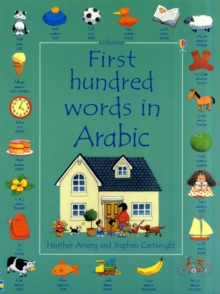 First Hundred Words in Arabic, Paperback Book