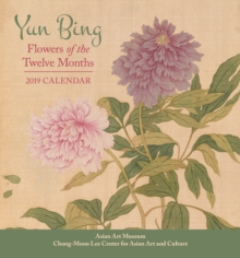 Yun Bing Flowers of the Twelve Months 2019 Mini Calendar, Calendar Book