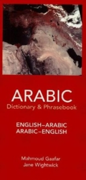 Arabic-English / English-Arabic Dictionary and Phrasebook, Paperback Book