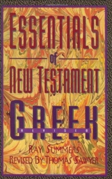 Essentials of New Testament Greek, Hardback Book