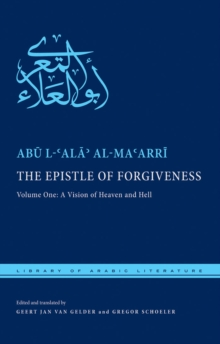 The Epistle of Forgiveness : Volume One: A Vision of Heaven and Hell, Hardback Book
