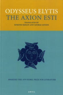 The Axion Esti, Paperback / softback Book