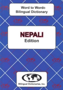 English-Nepali & Nepali-English Word-to-Word Dictionary : Suitable for exams, Paperback Book
