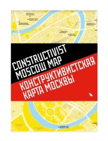 Constructivist Moscow Map, Sheet map, folded Book