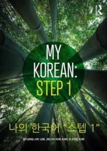 "My Korean: Step 1 :        ""   1"", Paperback / softback Book"