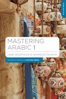 Mastering Arabic 1, Mixed media product Book