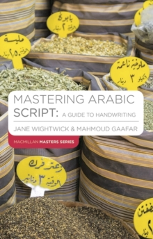 Mastering Arabic Script: A Guide to Handwriting, Paperback Book
