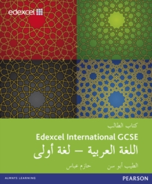 Edexcel International GCSE Arabic 1st Language Student Book, Paperback / softback Book